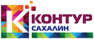 Контур Сахалин - учет и отчетность ИП и ООО на УСН и ЕНВД, электронная подпись Сахалин